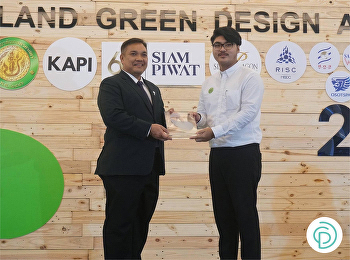thailand green design awards 2018