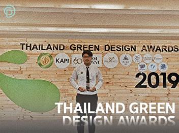 Thailand Green Design Award