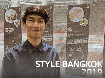 นายมงคล อิงคุทานนท์ Style Bangkok 2019