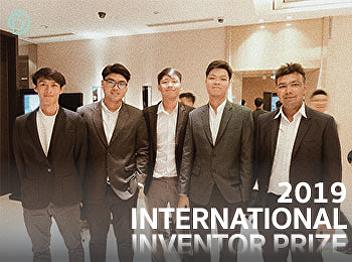 TAIWAN INTERNATIONAL INVENTION AWARD WINNERS ASSOCIATION ANNIVERSARY