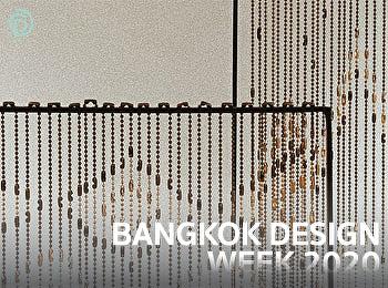 6 ผลงาน นักศึกษาชั้นปีที่ 1 Bangkok Design Week 2020