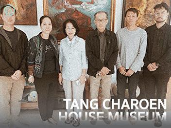 Charoen House Museum