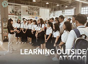 นักศึกษาชั้นปีที่1 เข้าเยี่ยมชมศูนย์สร้างสรรค์งานออกแบบ หรือ TCDC